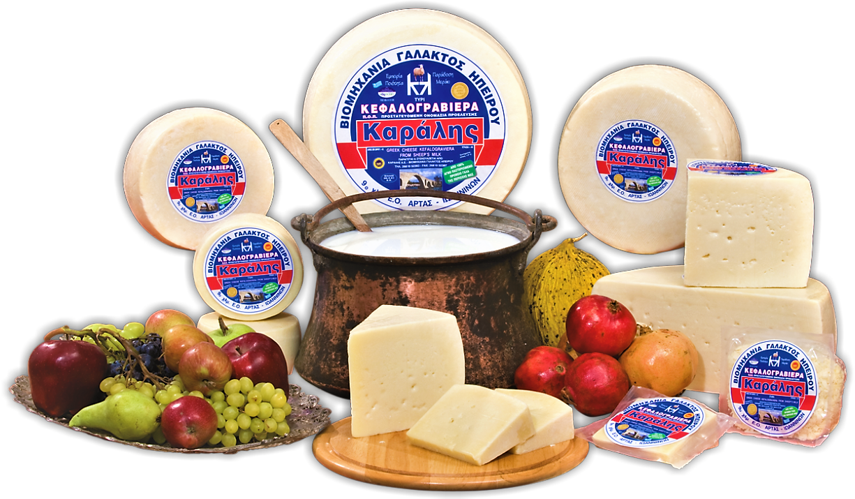 KARALIS GREEK CHEESE