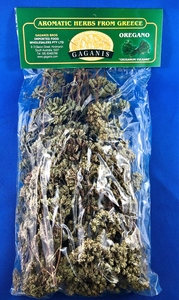 Gaganis Oregano Bunches 45g